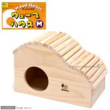 ハムスターの木製巣箱